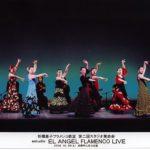 19_Recital