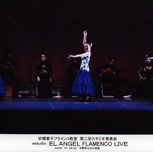 29_Recital