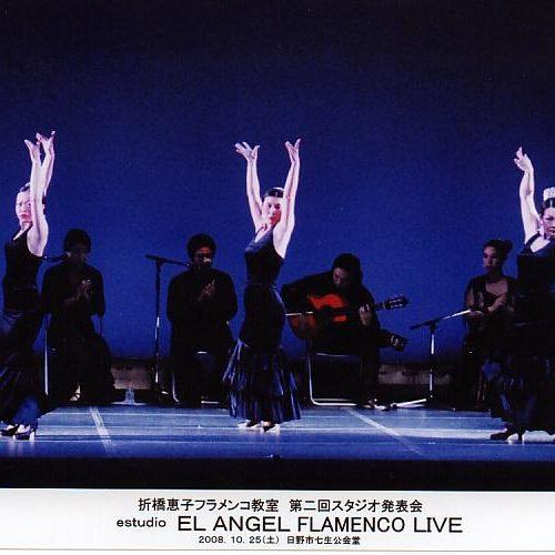 30_Recital